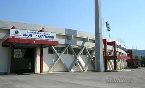 Ομόφωνα το Δημοτικό Συμβούλιο Καβάλας αποφάσισε το βράδυ της Τρίτης (18/11) του για την παραχώρηση του σταδίου «Ανθή Καραγιάννη», για την διεξαγωγή της αναμέτρησης του Βυζαντίου με τον Άρη Θ. μόνο για την Κυριακή (23/11)