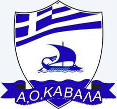 A.Ο. Καβάλα: «Ανακοινώνει την έγκριση της λύσης-εκκαθάρισης της Ν. ΠΑΕ Καβάλα από το Υπουργείο Οικονομικών»