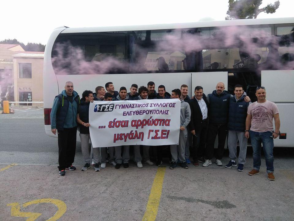 Ο Δήμος Παγγαίου συγχαίρει τον ΓΣΕ και τον Δήμαρχο Χερσονήσου
