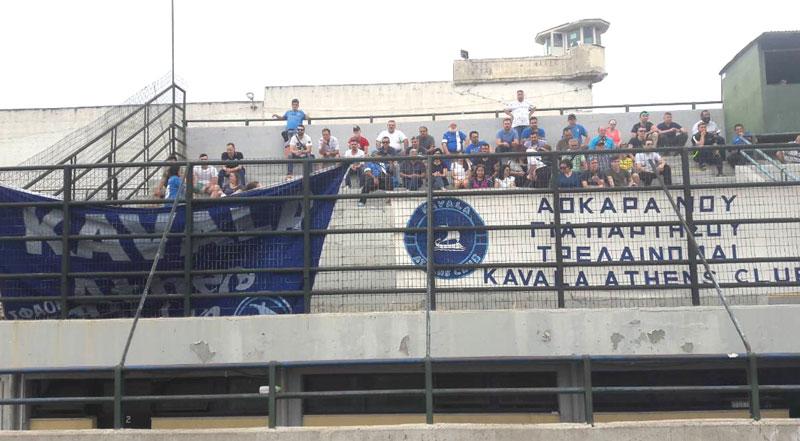 Ο Α.Ο.Κ. ευχαριστεί τους φιλάθλους και συγχαίρει την Ένωση Καλαθοσφαίρισης