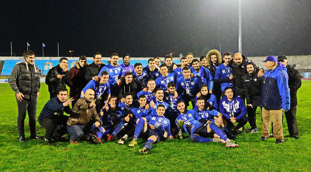 Κύπελλο Ελλάδος: Είναι υποχρεωτική αλλά χωρίς κυρώσεις η συμμετοχή τον Α.Ο.Κ.