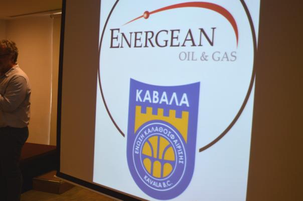 Τα συγχαρητήρια της Energean Kavala BC στους αθλητές της που εισήχθησαν σε ΑΕΙ και ΤΕΙ