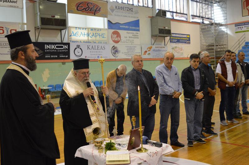 Ετελέσθη από τον Μητροπολίτη κ. Στέφανο ο αγιασμός όλων των τμημάτων της Energean Kavala BC