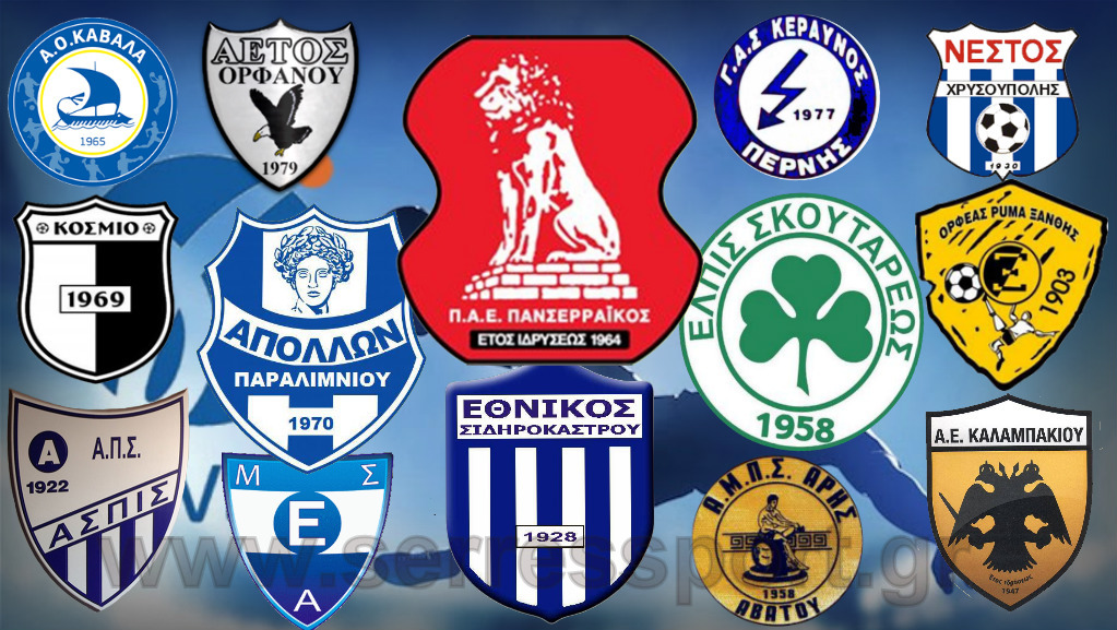 Ονειρεμένη ήταν η 4η αγωνιστική για τις 4 ομάδες του νομού Καβάλας στον 1ο όμιλο