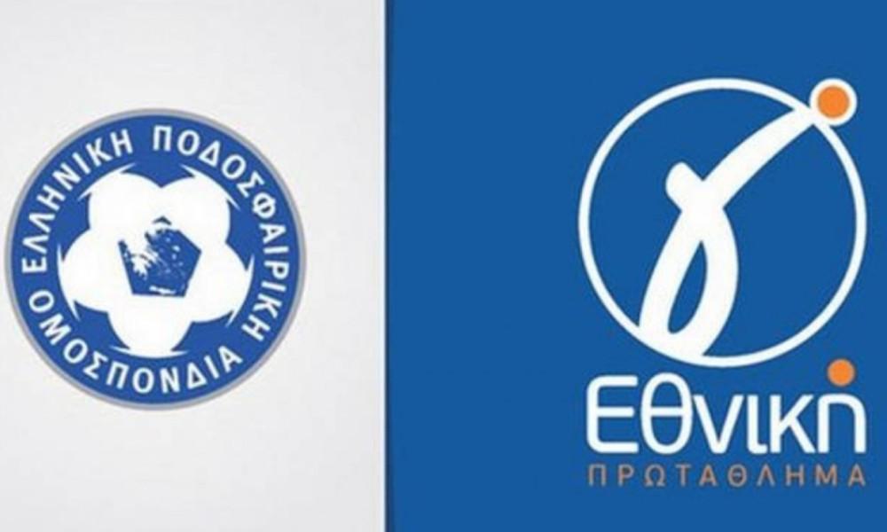 Κορυφή πάτησε ο Νέστος (2-0), νίκη για τον Αετό Ορφανού (0-3) και (0-0) η Πέρνη στον Ορφέα Ξάνθης