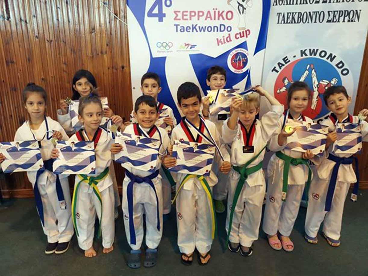 Επιτυχίες των αθλητών του ΑΣ ΤΑΕ ΚΒΟΝΤΟ Καβάλας στο 4ο Kids Cup που έγινε στις Σέρρες