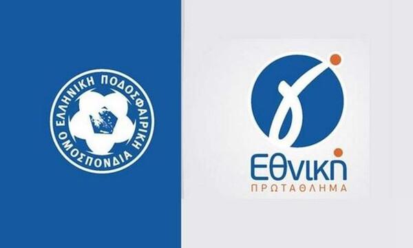 Εντός έδρας απώλεια για τον Αετός Ορφανού (0-0) και σπουδαία νίκη του Κεραυνού Πέρνης με (1-0)