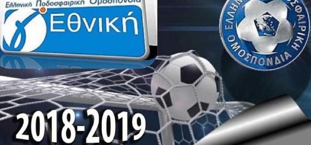 Νίκη Νέστου με (1-0) την Πέρνη και ήττα του Αετού Ορφανού με (3-0) μέσα στην ΑΕ Καλαμπακίου