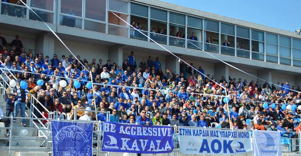 Στα μπλε θα ντυθεί η πόλη των Σερρών την Κυριακή (3/2) για το ματς του Α.Ο.Κ. με τον Πανσερραϊκό