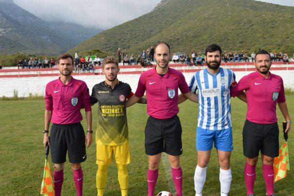 Οι διαιτητές και το πρόγραμμα της 23ης αγωνιστικής στον 1ο όμιλο της Γ' Εθνικής