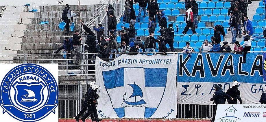 «Γαλάζιοι Αργοναύτες»: «Οι οπαδοί δεν είναι εγκληματίες…,»