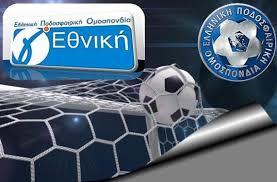 «Αυτοκτόνησε»  ο Νέστος (2-2) με το Παραλίμνιο – Νίκη παραμονή της Πέρνης με (0-3)