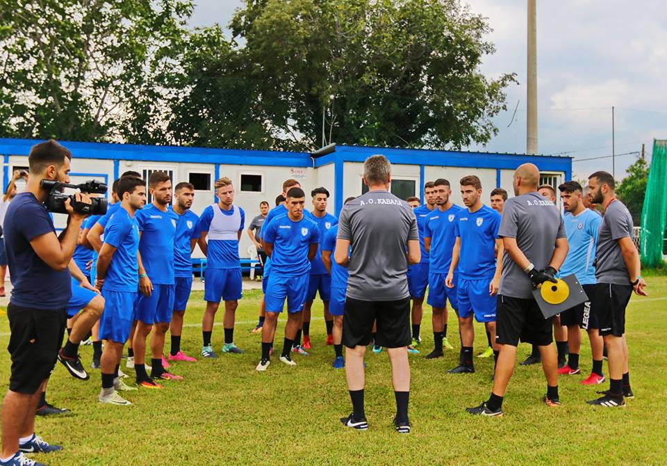 Ευκαιρία για ξεκούραση και ανεμελιά για τους προπονητές και τους παίκτες του Α.Ο.Κ.