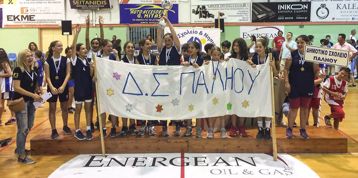 32ο Μίνι Μπάσκετ: Το 19ο (αγόρια) και το ΔΣ του Παληού (κορίτσια) σήκωσαν τα κύπελλα