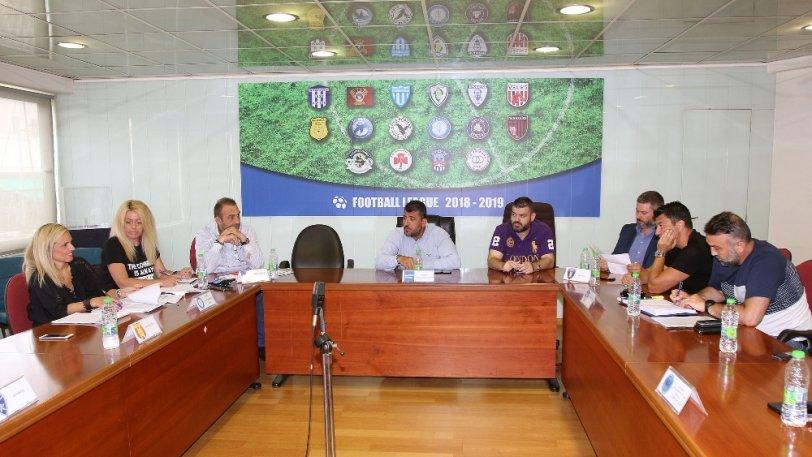 Στις 29 Σεπτεμβρίου θα πραγματοποιηθεί η πρώτη σέντρα στη νέα Football League
