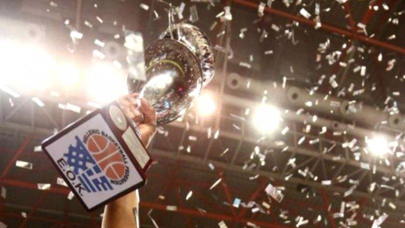 Τον Α.Ο Αγρινίου υποδέχεται η Ένωση Καβάλας και στην Θεσσαλονίκη ο ΓΣΕ για το κύπελλο Ελλάδος