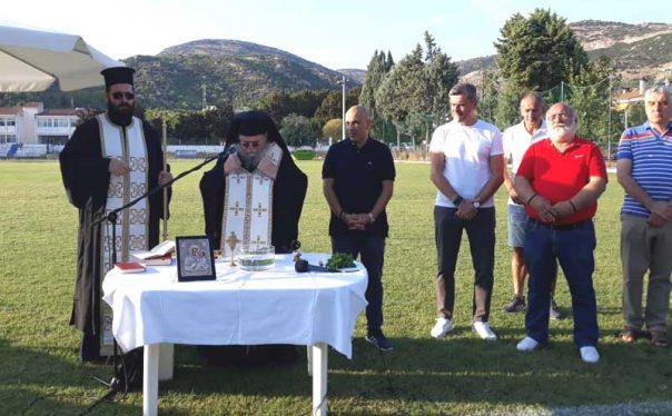 Παρουσία πλήθος επωνύμων πραγματοποιήθηκε ο αγιασμός της Ακαδημίας ποδοσφαίρου της ΠΑΕ Α.Ο. Καβάλα