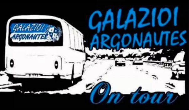 Γαλάζιοι Αργοναύτες: «Αφήστε την ΕΡΤ3 και ελάτε να δούμε τον Α.Ο.Κ. στα Τρίκαλα»