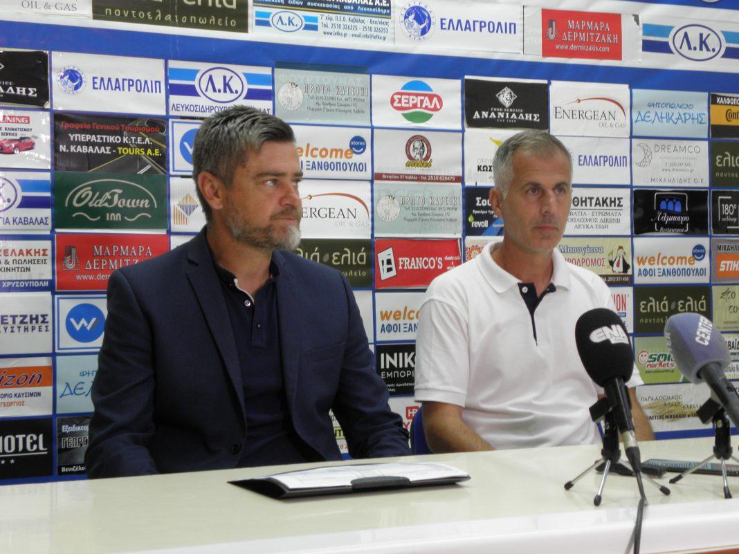 Π. Δερμιτζάκης: «Πρέπει να είμαστε πολύ συγκεντρωμένοι στα  τρία επόμενα ματς σε πρωτάθλημα και κύπελλο»