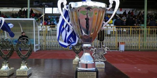 Το πρόγραμμα της 3ης φάσης του κυπέλλου της Ε.Π.Σ. Καβάλας