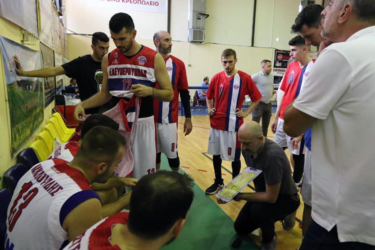 Στο ΣΕΦ θα αγωνιστεί ο ΓΣ Ελευθερούπολης σε ένα ιστορικό παιχνίδι με τον  Ολυμπιακό
