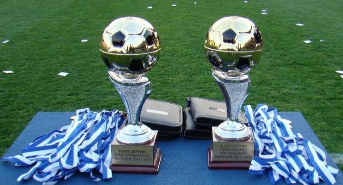 Ήρθε η ώρα του τελικού του κυπέλλου της Α' κατηγορίας ανάμεσα στον Βύρωνα και τα Λιμενάρια
