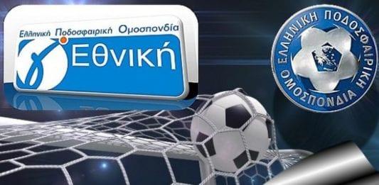 «Σίφουνας» ο Πανσερραϊκός νίκησε στον Αετό Ορφανού (1-3), ήττα για Θεολόγο (3-1) και ισόπαλη η Πέρνη (0-0)