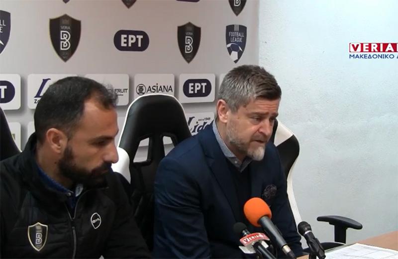 Παύλος Δερμιτζάκης: «Συγχαρητήρια στα παιδιά και είμαι πολύ χαρούμενος για την μεγάλη νίκη»