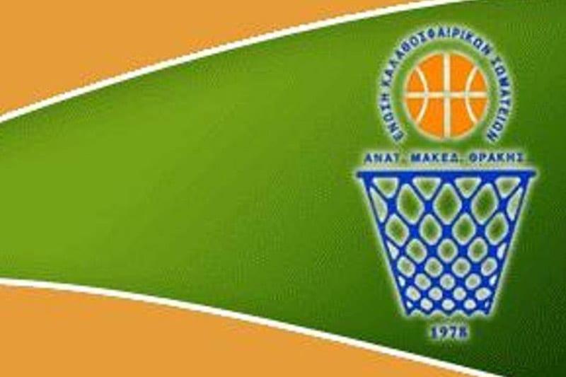 ΕΚΑΣΑΜΑΘ: Αποτελέσματα, βαθμολογίες και η επόμενη  αγωνιστική και στους 2 ομίλους του Πρωταθλήματος Ανδρών