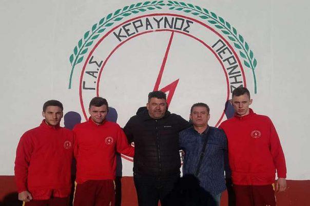 Τρεις Κροάτες ποδοσφαιριστές ανήκουν πλέον στο έμψυχο δυναμικό του Κεραυνού Πέρνης