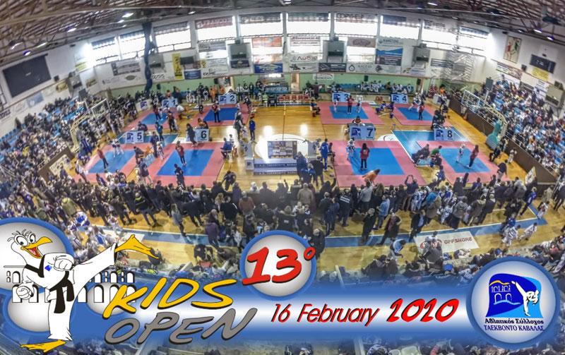 Με  600 αθλητές από 48 συλλόγους έγινε το 13ο Kids Open Παίδων από τον ΑΣ ΤΑΕΚΒΟΝΤΟ Καβάλας