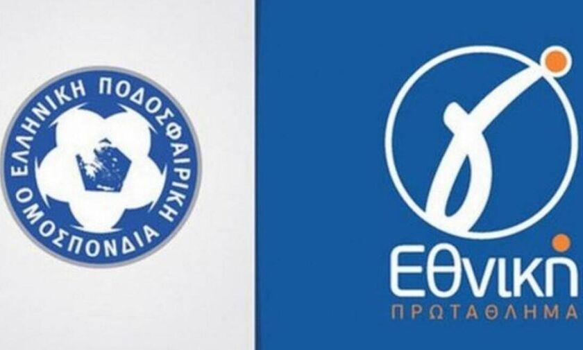 Πολύ σπουδαίες νίκες για την 21η αγωνιστική στον 1ο  όμιλο πέτυχαν Νέστος (3-2) και Αετός Ορφανού (5-0)