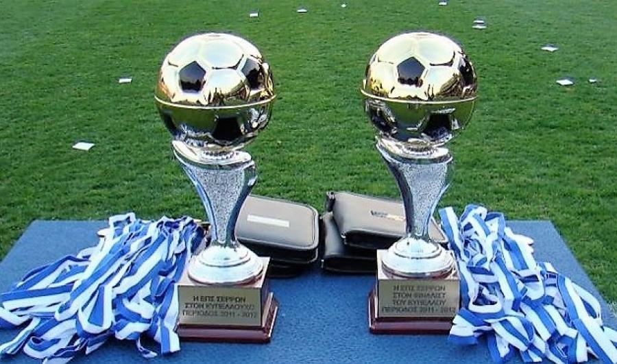 Στον τελικό του κυπέλλου της Ε.Π.Σ. Καβάλας προκρίθηκαν Βύρωνας Καβάλας και Νέστος
